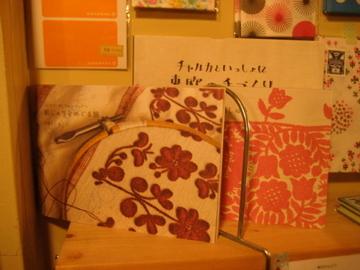 ハンガリー、ルーマニア、トランシルヴァニアの刺繍をめぐる旅の本