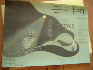 illustrated by kyoko tsuda