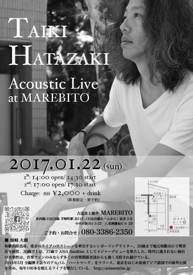 Taiki Hatazaki Acoustic Live at MAREBITO