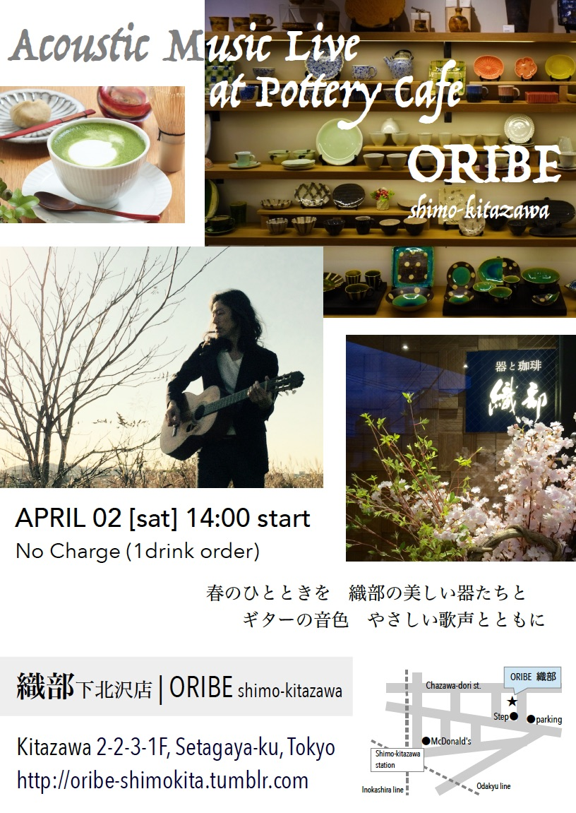 Acoustic Music Live at Pottery Cafe ORIBE