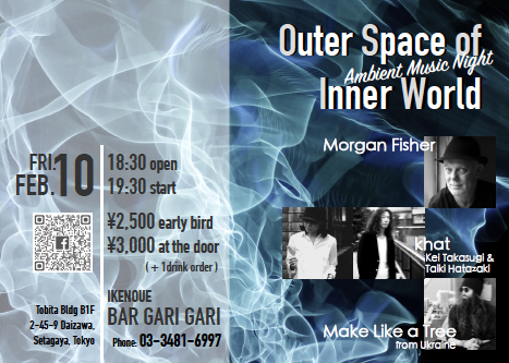 Ambient Music Night [Outer Space of Inner World]