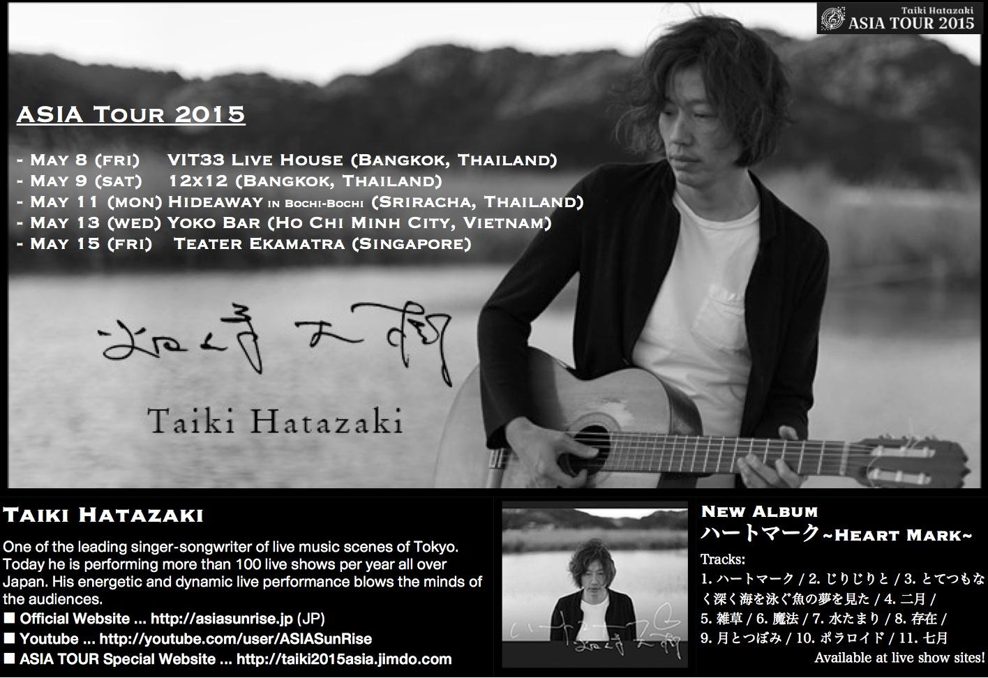 Taiki Hatazaki ASIA TOUR 2015