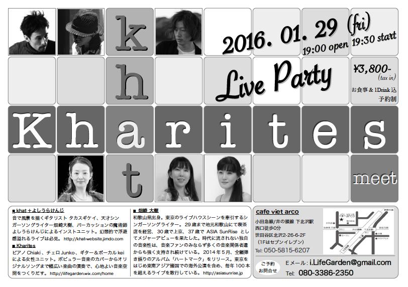 Live Party ~Kharites meet khat~