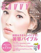 大阪,整体,メディア,SAVVY