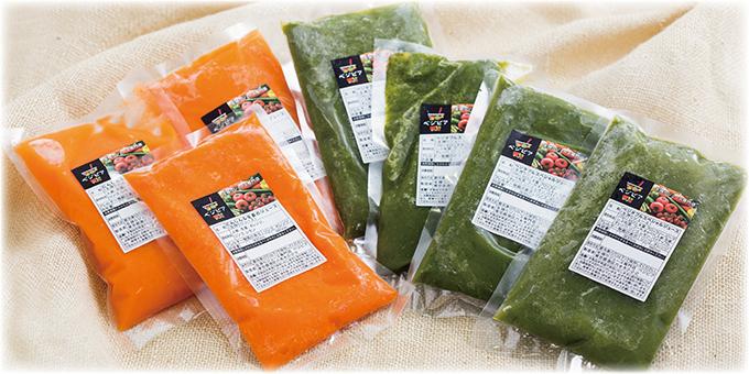 コールドプレスジュース 生搾りジュース 採れたて瞬間冷凍パック クール便 野菜ジュース