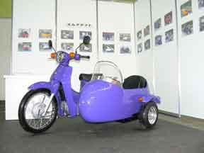 大阪モーターサイクルショー出展の様子