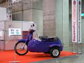 東京モーターサイクルショー出展の様子