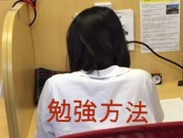 静岡市 駿河区 塾 学習塾、 数学、英語、算数 中学生 小学生 葵区