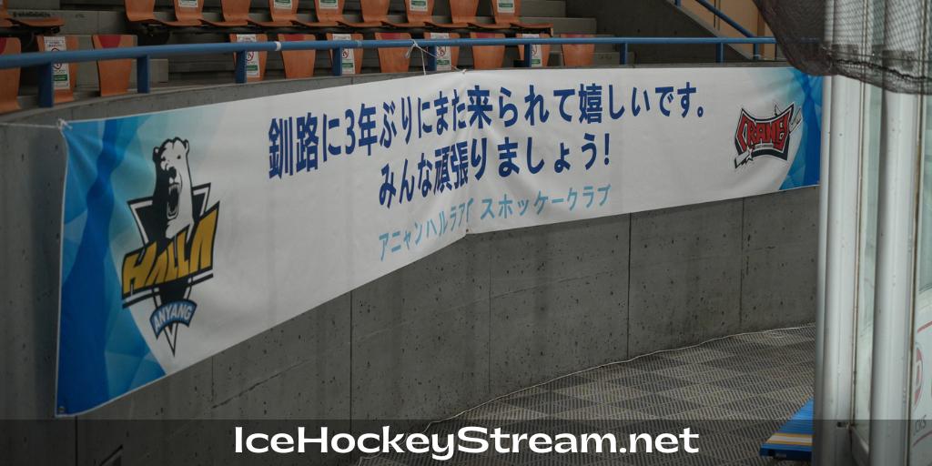 アジアリーグ・アイスホッケー新着情報ページ ヘッダ画像