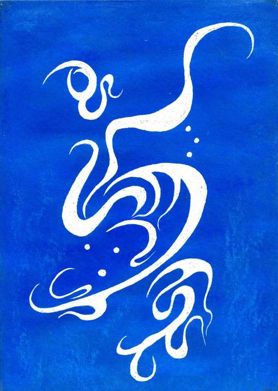 L'eau - 25 x 33 pastels secs sur papier- vendue