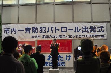 鈴木市長からの挨拶