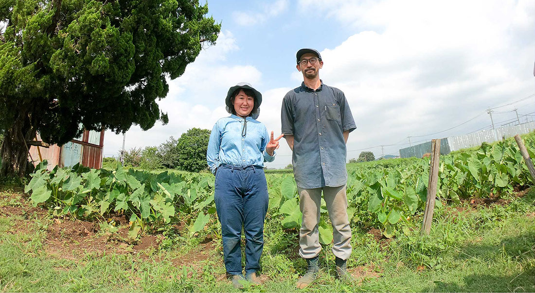 【日本の農業図鑑】井垣さんが掲載されました!