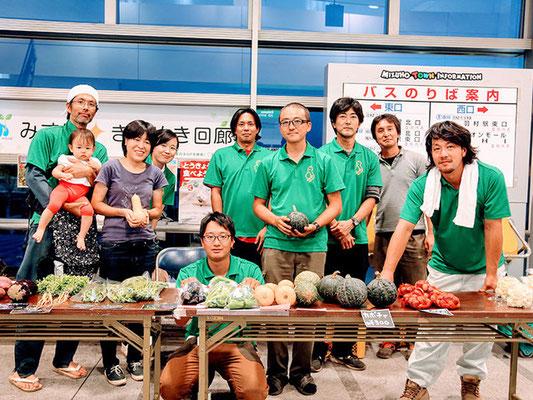【テレ東「昼めし旅」】瑞穂町ファーマーが出演?