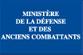 France, 132ème Bataillon Cynophile, Armée de Terre