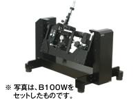 傾斜ユニット(TBU-100)