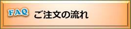 3Dプリント委託/依頼~納品までの流れ