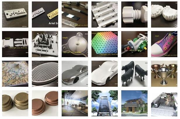 幅広い3D CADデータの対応、豊富な材料/素材(ABS, PP, シリコンゴム)
