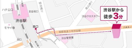 渋谷駅から徒歩3分、専用駐車場なし