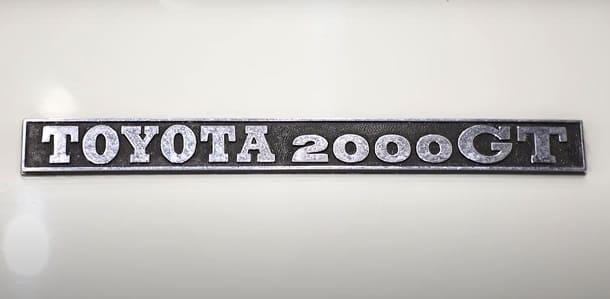 トヨタ TOYOTA 2000GT エンブレム