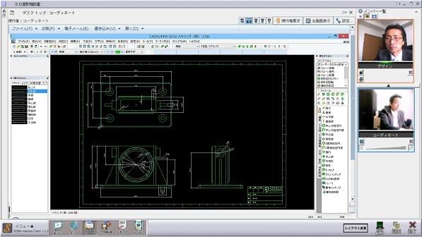 【クラウド造形™】ネットで3Dプリント印刷/3Dプリント/光造形