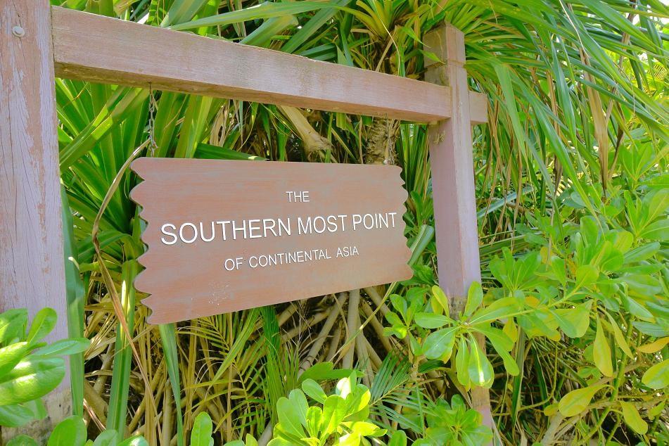アジア大陸最南端の地、看板。