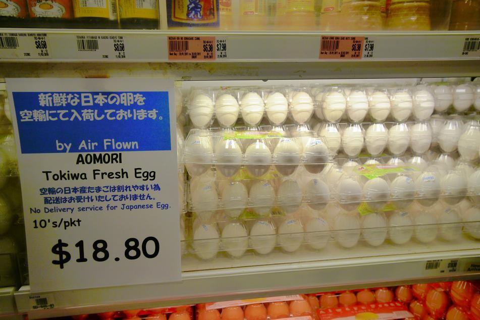 伊勢丹にて。卵も空輸しちゃうワケ。