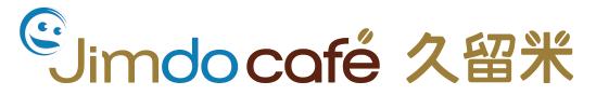 JimdoCafe 久留米 ロゴ