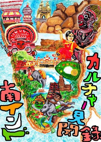 by hiroyoshi takeda