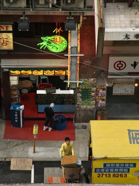 Early morning Kowloon, Hong Kong