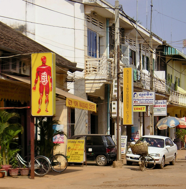 New York Massage Center, Siem Reap