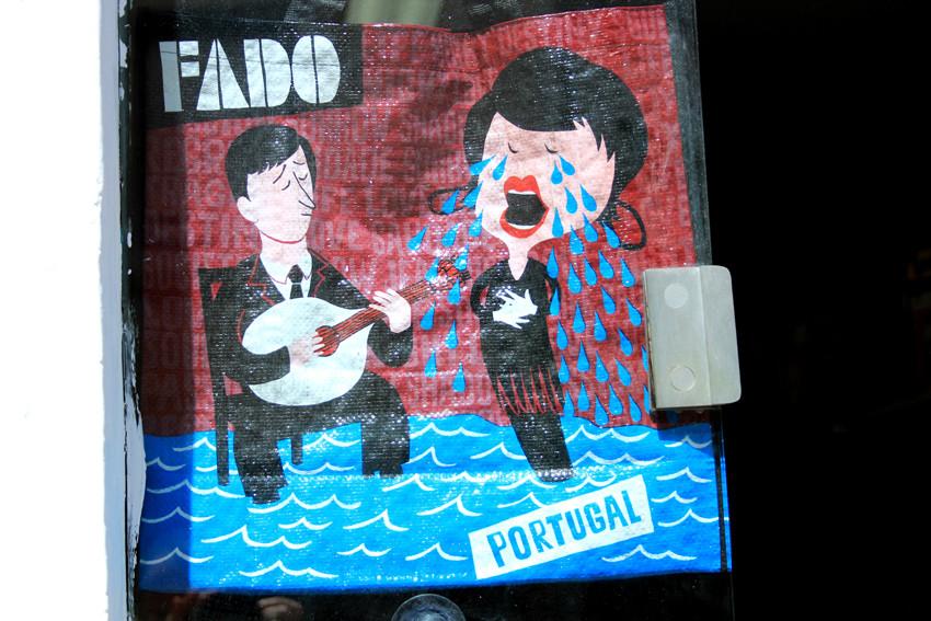 Португальское фаду