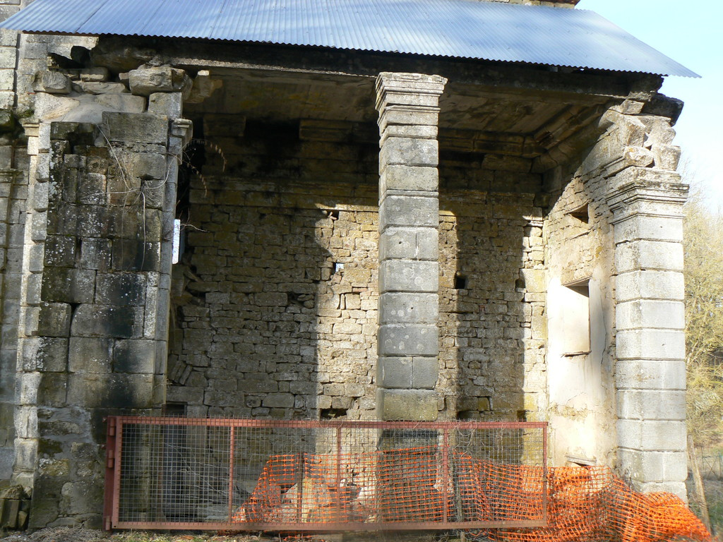 Ruine de l'entrée