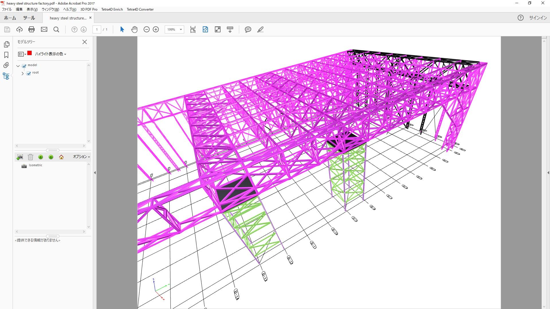 DWG to 3DPDF Converter - 3D PDF   テクニカル3Dドキュメント