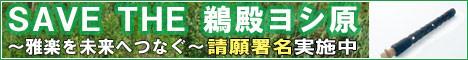 save_udono_468x60