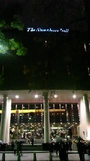 大阪 ザ・シンフォニー・ホール 24.12.14