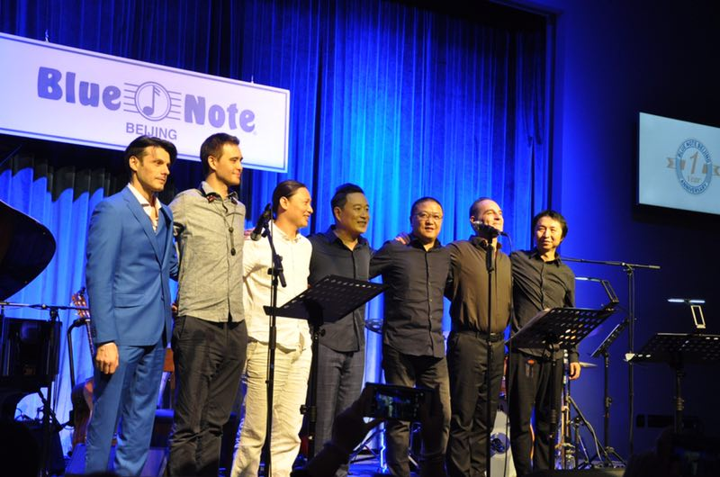blue note Beijing