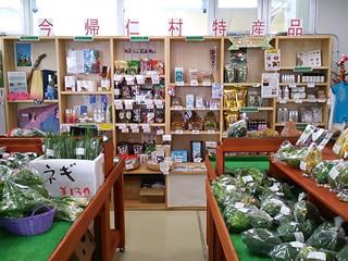 新鮮な野菜を安く販売していますよd(^O^)