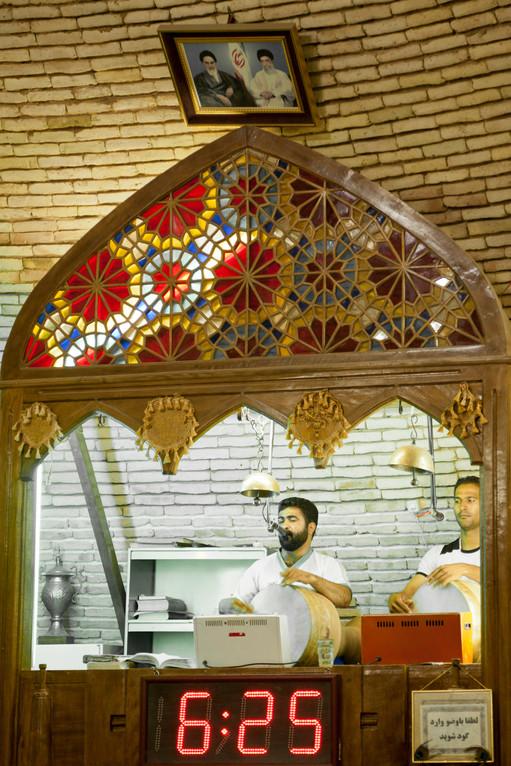 MC Koran