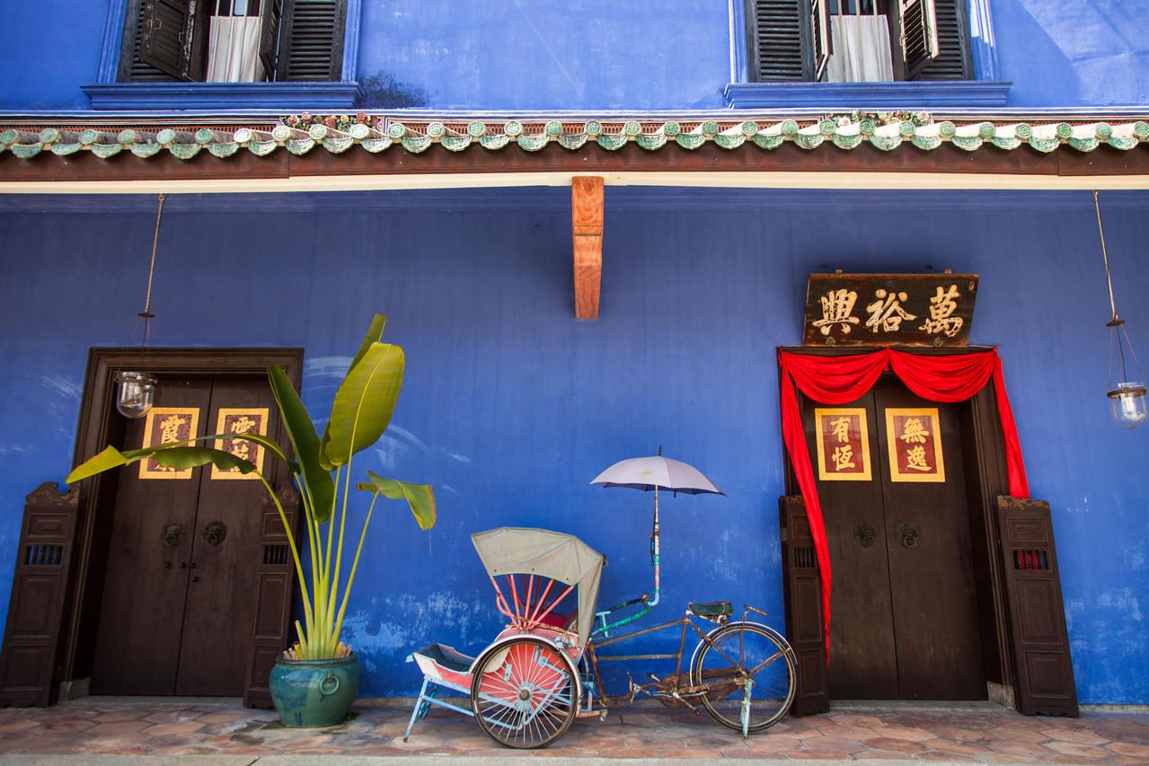 Das Cheong Fatt Tze Mansion...