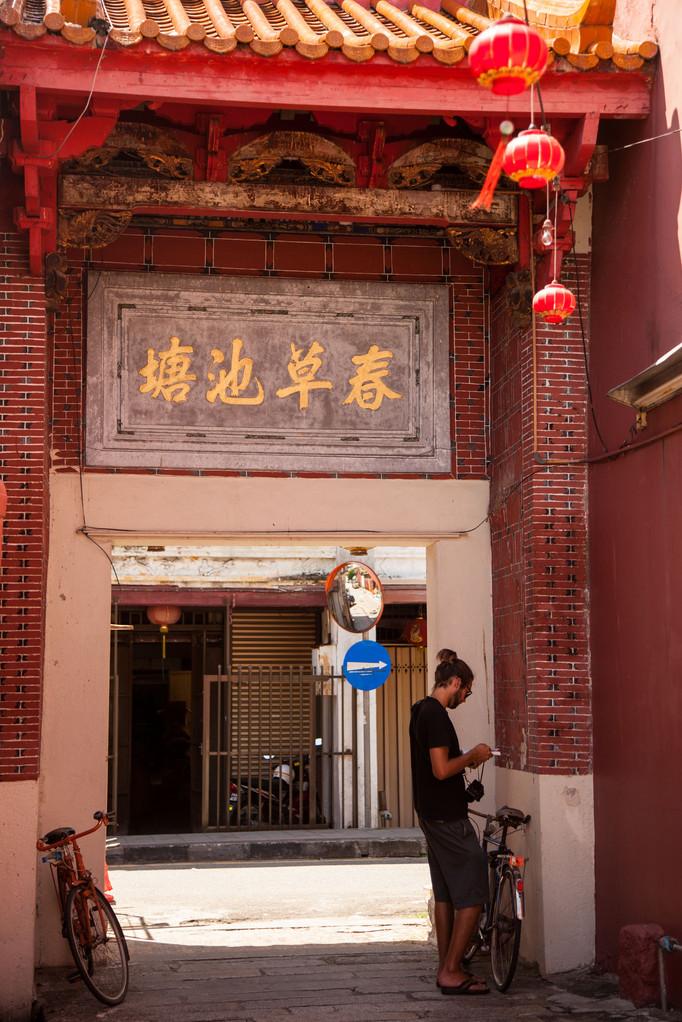 Chinesisches Clan House