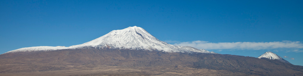 der grosse und der kleine Ararat
