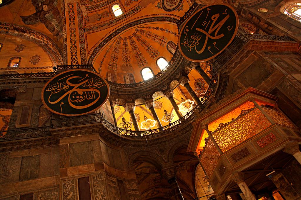 dann als Moschee gebraucht.