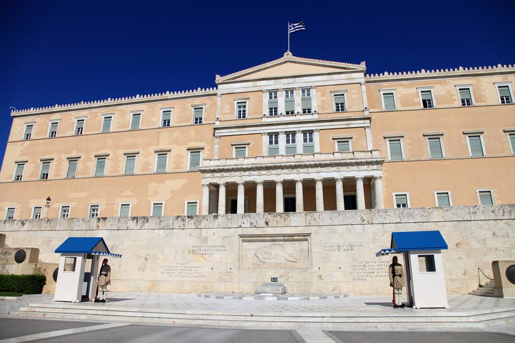 Wachwechsel vor dem Parlamentsgebäude