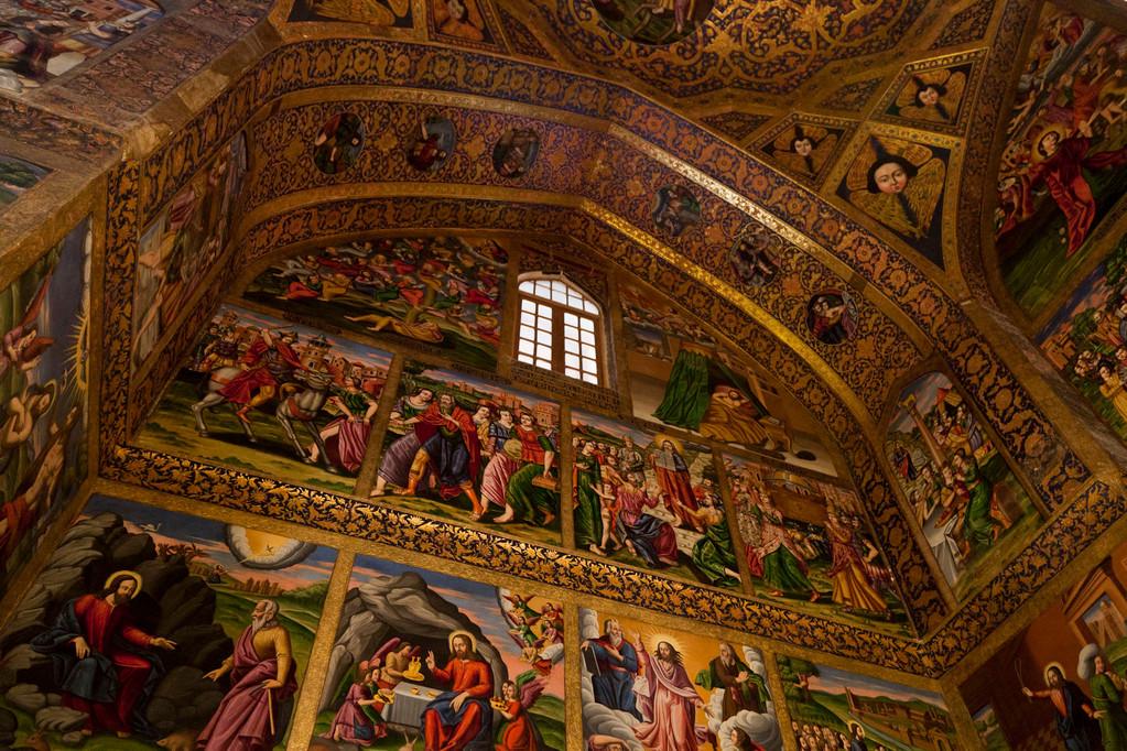 in der Vank Kathedrale