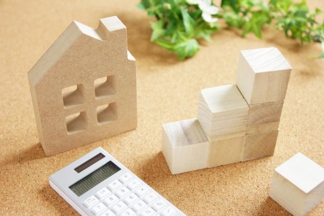 住宅ローン減税を受けるために