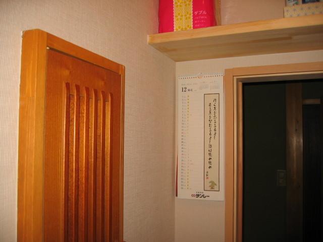 施工後 トイレ室   棚 取付(手造り)