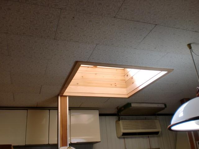 施工後 灯り取り 室内天井