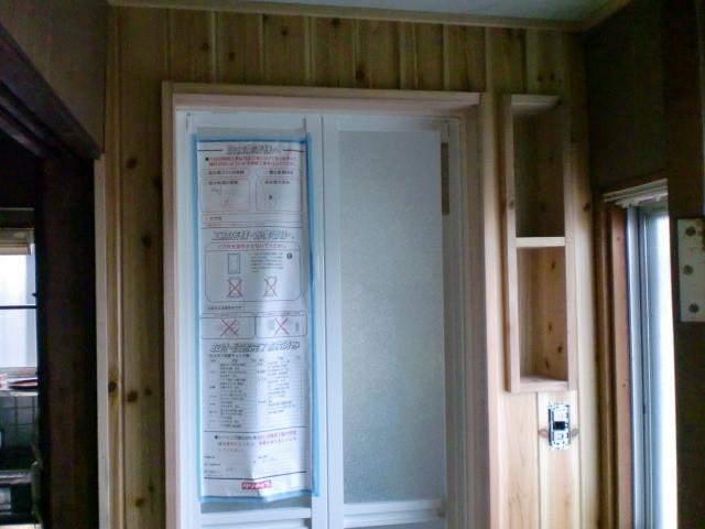 施工後 浴室入口 壁: 福檜 羽目板仕上 (クリア塗装)