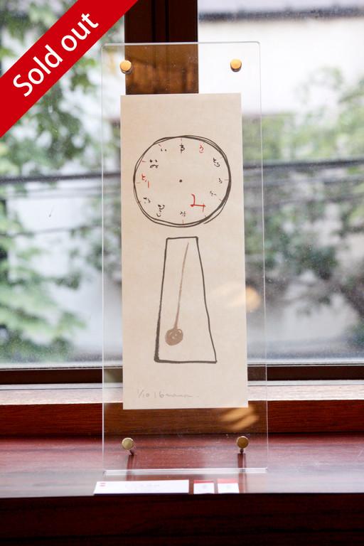 No11.十二支時計【完売】【ジクレー】W13×H35cm <ひふみ時計とは違う趣>