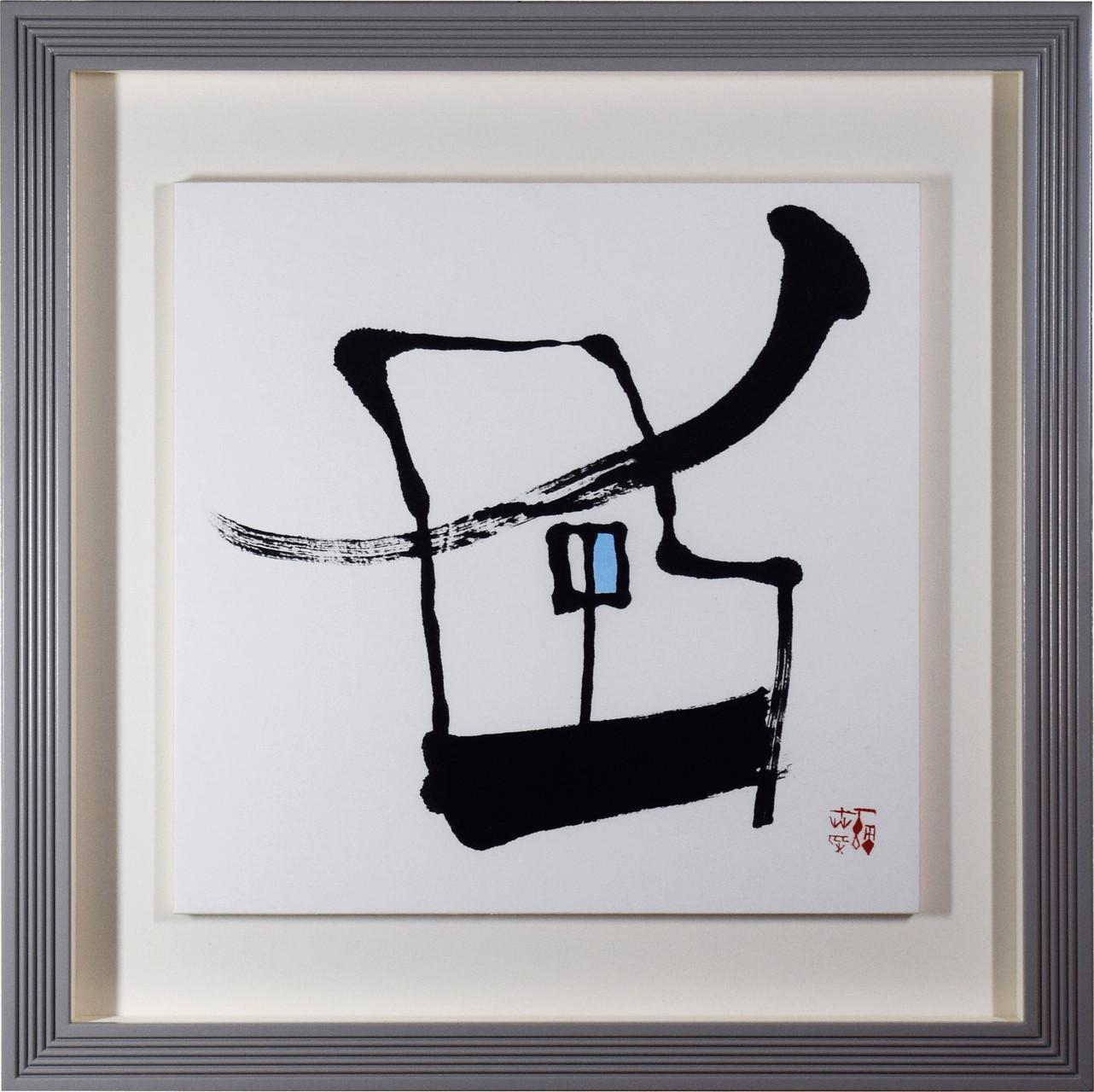 No24.風【墨・水彩】W50×H50cm ¥38,000